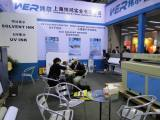 2012 Canton International Advertising and Sign Exhibition