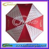 Promotional Umbrella, Promotion Gift Advertising Umbrellas (JHDA0014)