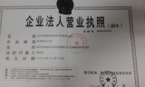 The business license of a corporation