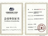 Member of China Heavy Machinery Industry Association