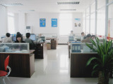 after-sales department