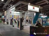 2015 Shanghai Intertraffic Show