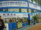 Chinaplas-2010 in Shanghai