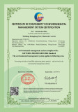 Certificate of conformity of environmental management system certification