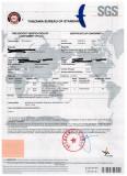 SGS Certificate---Galvanized Steel Coil