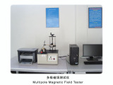 Multipole Magnetic Field Tester