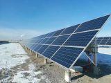 FUTURESOLAR 2MW On Grid Solar Power System In Mongolia