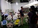 2012 Guangzhou Hosfair