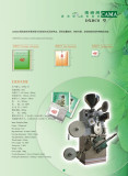 Model CCFD6 High speed tea bag machine catalogs