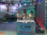 2013.May Beijing PALM SHOW