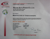ISOTS16949 Quality Certificate