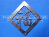 Laser Metal Cutting Sample