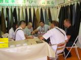 The 16th FMC 2010 in China