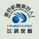 Faygo Culture