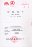 China GB/T 17748-2008 Test Reports 001