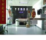 Our Information Desk