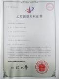 Utility Model Patent Certificate - ZL 2010 2 0528416.8