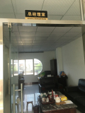 General Manager Room
