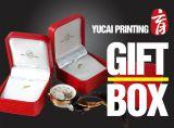 2017 Wholesale watch box paper gift box