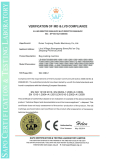 CE Certificate of bag maker