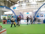 2013 PTC fair shanghai