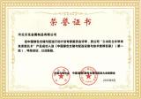 Certificate of honor
