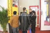 2012 Beijing AMR Exhibition (7)