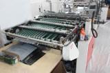 Effect of bag making machine2