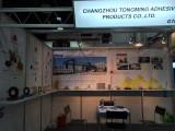 2015 Dubai international AD & Sign Exhibition