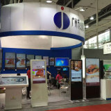 The 22nd Guangzhou international hotel supplies exhibition for 2015