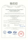 ISO9001:2008 Certificate of Quality Management System Certification