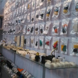 products Exhibition