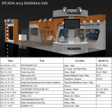 Huada 2015 Exhibition info
