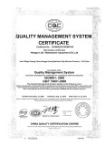 Quality Certificate ISO9001`2008