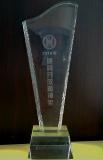 Business competition Trophy of Hongdefa Team
