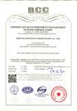 ISO 14001 Zhejiang Hengfengtai Gear Reducer Gear Motor quality management certification