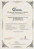 BV Certification of gearbox