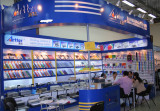 106th Canton Fair