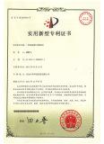patent 10
