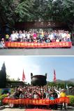Tourism in Zhaoqing