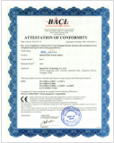 EMC (CE ) certificate