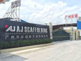 We are Guangzhou AJ Safety Scaffolding
