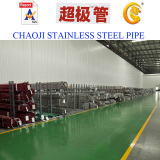 stainless steel pipe ware house