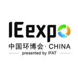 IEexpo China 2017