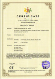 CE Certificate of Electromagnetic lock