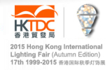 2015 17th HK International Lighting Fair