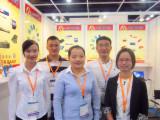 HongKong Electronics Fair (Spring Edition)