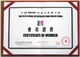Certificate of PP/PE member