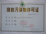Pollution emission permit