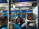 China Import and Export Fair,The 117th Guangzhou Canton Fair